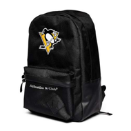 Рюкзак Atributika NHL Pittsburgh Penguins 58059